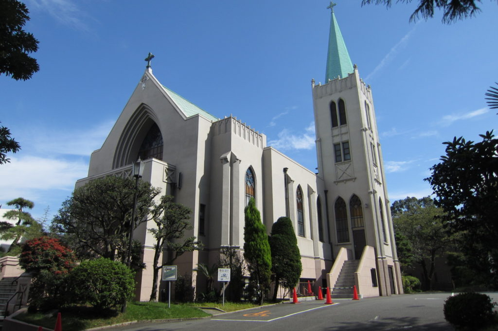 Yamate Catholic Church