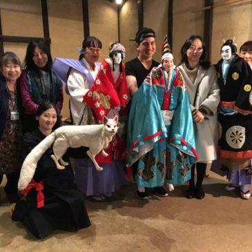 """""""Discover  Japan"""" series: Otome Bunraku"""