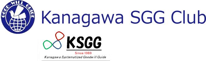 Kanagawa SGG Club