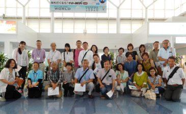 国際会議参加者等の羽田空港送迎に備えて、羽田空港見学会に参加