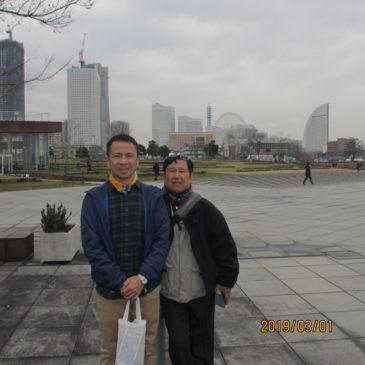 ベトナム人ご老人をのんびり横浜へご案内