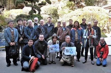 国際会議参加者 禅寺で抹茶や水琴窟を体験