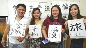 AOTS・EPA介護福祉士候補者に日本文化を紹介