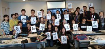 JICA日系社会次世代育成研修で書道指導を