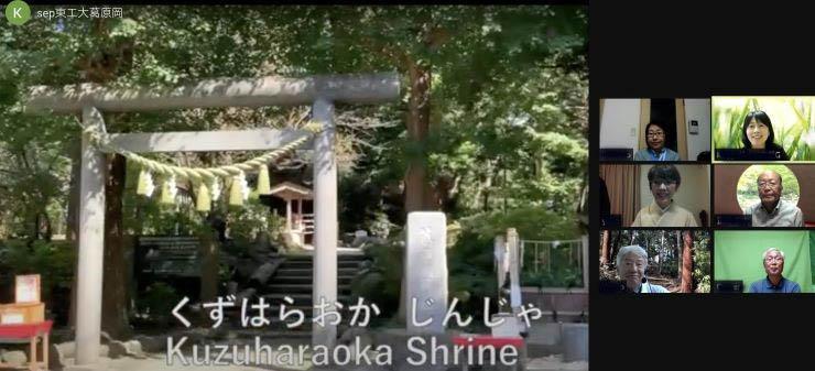 留学生と鎌倉&川崎をバーチャルツアーで楽しむ