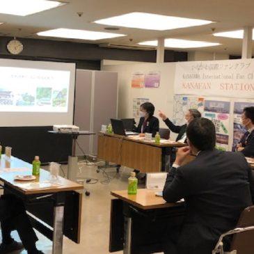 神奈川県主催の日本語を学び、語り合う講座でKSGGを紹介