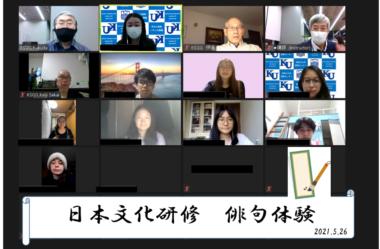 日本語での俳句作りに挑戦!