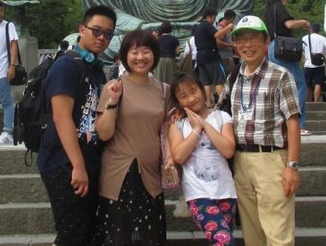 Taiwanese Family Enjoy Summer Vacation in Kamakura