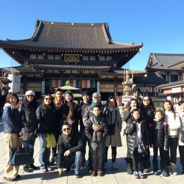 Vietnamese‐ American Family Enjoy a Tour around Kawasaki