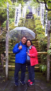 Good Walking Couple from Malaysia Go the Full Distance in Kamakura