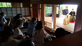 Tour to Mt. Oyama and Live Performances of Traditional Japanese Arts